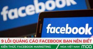 Lỗi Quảng Cáo Facebook Cần Biết